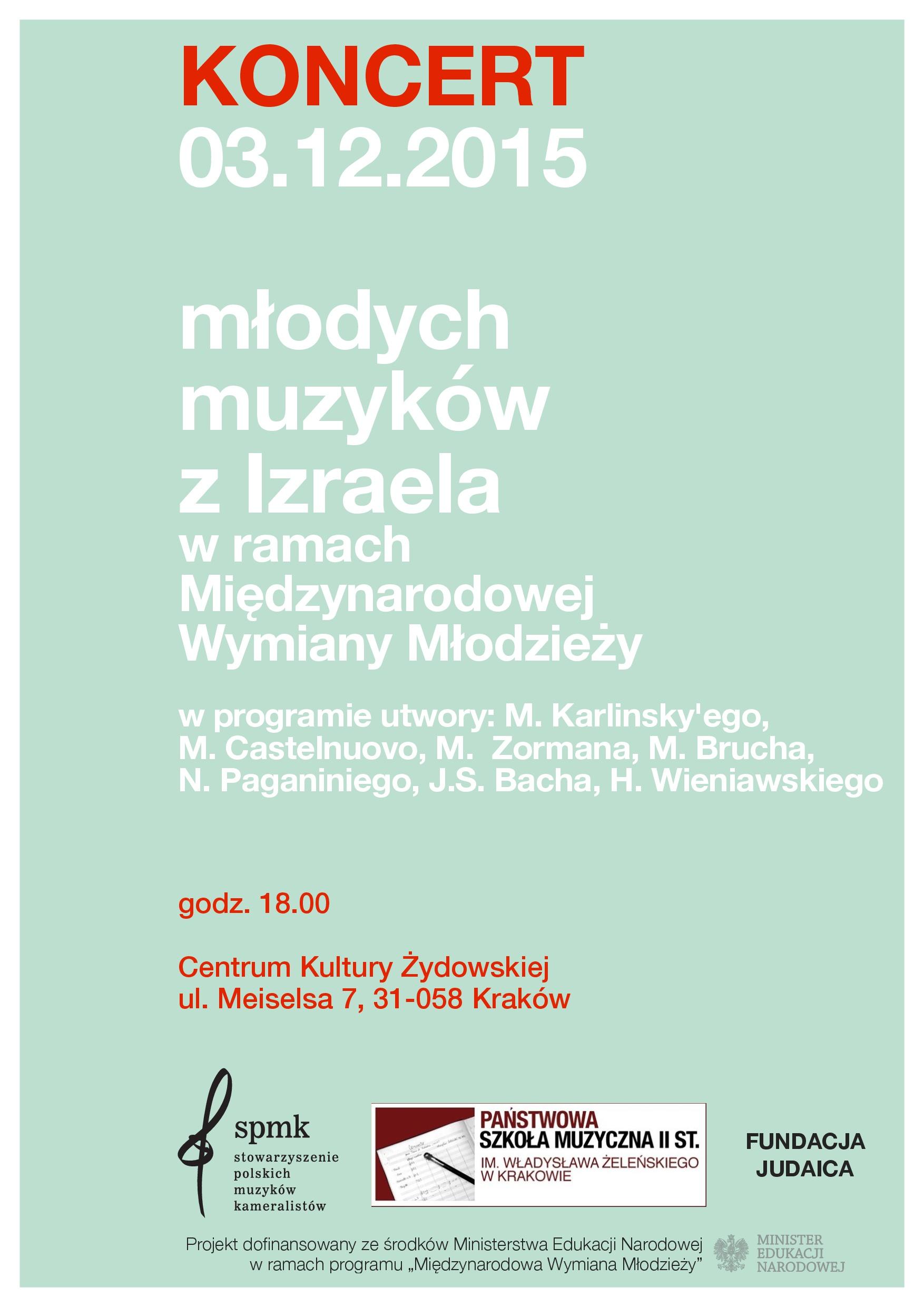 Wymiana Polska-Izrael