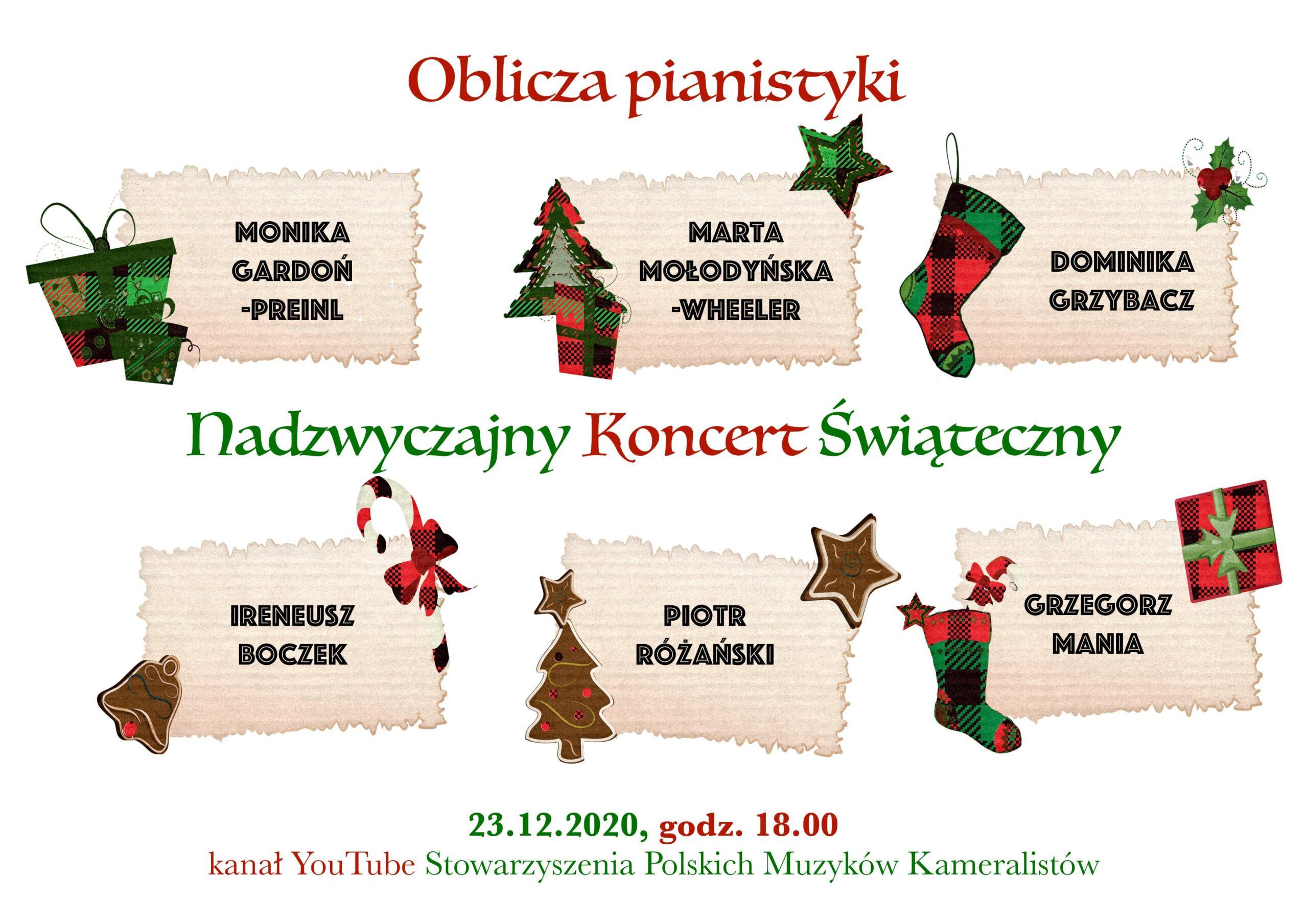 """Nadzwyczajny koncert świąteczny w ramach serii """"Oblicza pianistyki"""""""